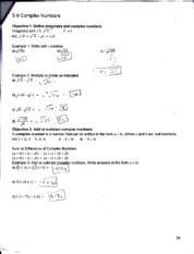 4 4 Complex Numbers Worksheet: 5 4 Factoring Worksheet   II  Algebra 2 5 4 Factoring Worksheet,