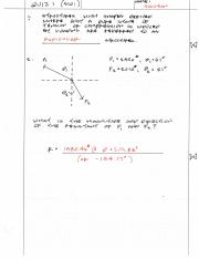 Quiz 1 (S101) Solution_SPR 2017