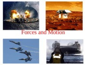 Forces_Motion_AnneTJ.ppt