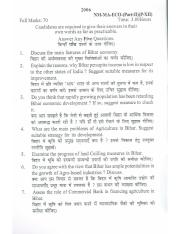 (www.entrance-exam.net)-Indian Economic Program at State Level [Bihar] (Paper XII) Sample Paper 3.pd