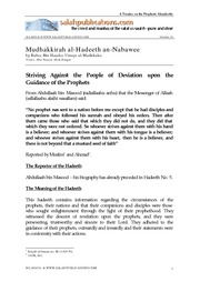 Mudhakkirah al-Hadeeth an-Nabawee of Shaykh Rabee- 10 - Striving Against the People of Deviation
