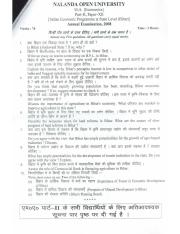 (www.entrance-exam.net)-Indian Economic Program at State Level [Bihar] (Paper XII) Sample Paper 2.pd