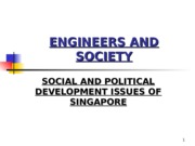 (14) Social and Political Development Issues of Singapore