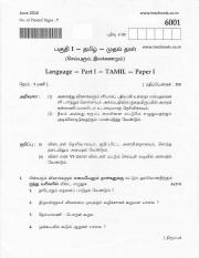 plustwotamilpaper_1June2016.pdf