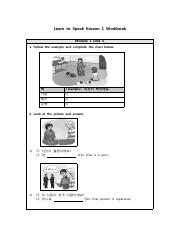 speak now 2 workbook pdf