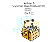 Lecture 4-std ver_PCR & Bacterial Restriction