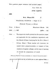 (www.entrance-exam.net)-Delhi University - B.A (H) Political Science - Third Year Sample Paper 5