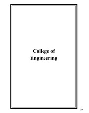 0810-catalog-engineering