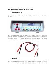 LAB_Multimeter.pdf