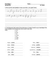 worksheet1.KEY