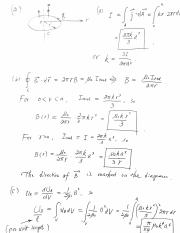 Physic 1C Summer 16 Test 1 Solution 2