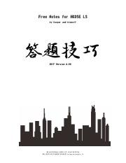 PenguinFree notes for HKDSE LS -答題.pdf