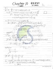 Chapter10 Time-Varying Fields and Maxwell's Equations-odd(Internet Version).pdf