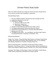 Chinese Politics Study Guide (1).docx