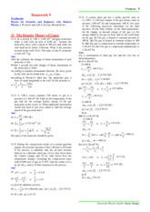 Homework with Answers 09.pdf