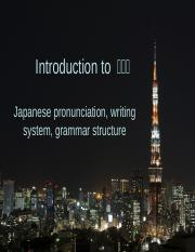 intro to japanese