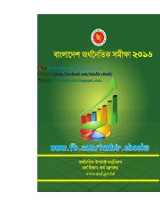 Bangladesh Economic Review 2016 (Bangla).pdf