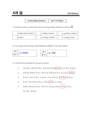 Lesson 4 Workbook Answers
