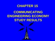 eng. eco chapter 15 supp.