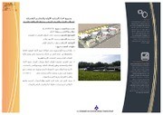 Our Projects 2nd