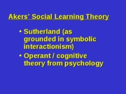 13 - Social Learning Theory