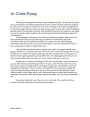 5 paragraph essay on king arthur