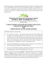hk education investments limited.pdf