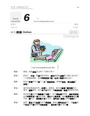 chapter_06 character pinyin separated.docx