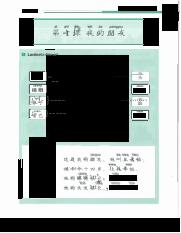 NiHao 1 Unit 10 Appearance.PDF