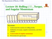 10.Rolling, Torque, and Angular Momentum