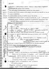 cosmological approach notes