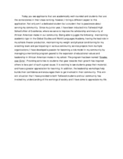 250 word college essay example