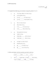 Lesson 2 Workbook Answers