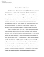 Red Tent Essay