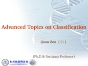 advanced-topic-on-classification
