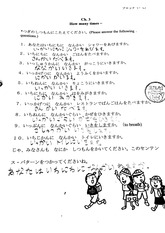 Japanese 10 Fall 2009 How Many Times ~ Lecture Notes