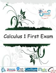 Calculus 1 First Exam With Solutions