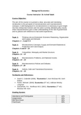 course_outline