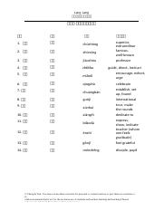 LangLang_Chapter5_VocabularyLists (2E).docx