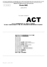 OPEN ACT Form 68C Jun 2010 NO ANSWER.pdf
