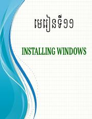 Chapter11 Installing Windows.pptx