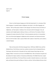 Persian Language Essay