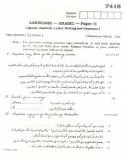 Entrance exam list and syllabus  (3)
