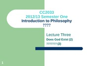 Lecture_3_Does God Exist [2] Latest (1)