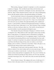 special education classroom observation essay Essay writing service observations in a resource room: special education classroom - essay extract of sample observations in a resource room: special.