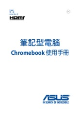 User's Manual for Traditional Chinese Edition.pdf