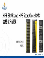 HPE 3PAR and StoreOnce RMC 實機教育訓練.pdf