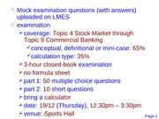 supplementary+notes+on+29+November+2013