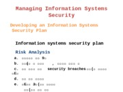 Managing Information Systems Security