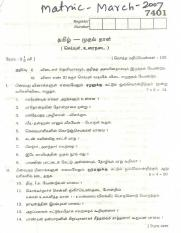 (www.entrance-exam.net)-Tamil Nadu Board Matriculation Examination Tamil (Paper I) Sample Paper 7.pd